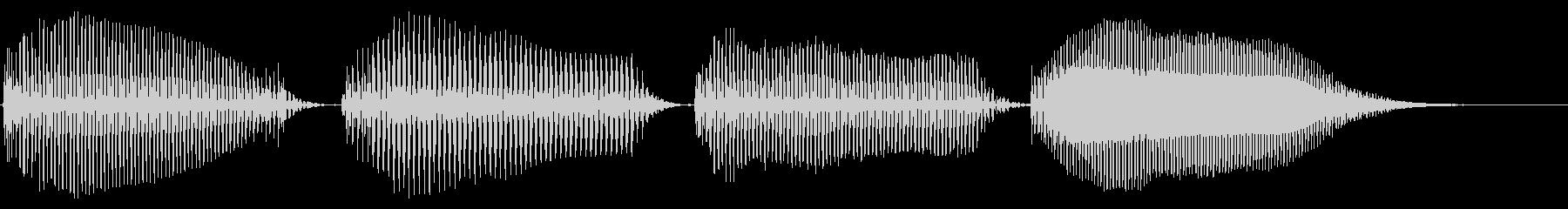明るくゆるいトランペットフレーズの未再生の波形