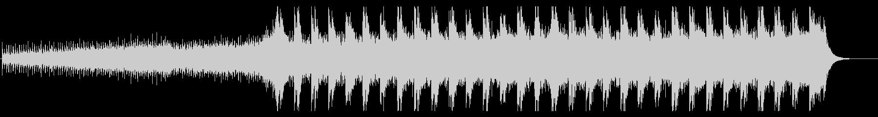 映画音楽のような壮大で緊迫感のあるBGMの未再生の波形
