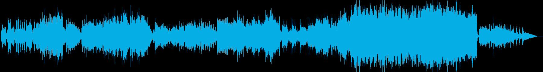 あたたかく感動的なフルートのバラードの再生済みの波形