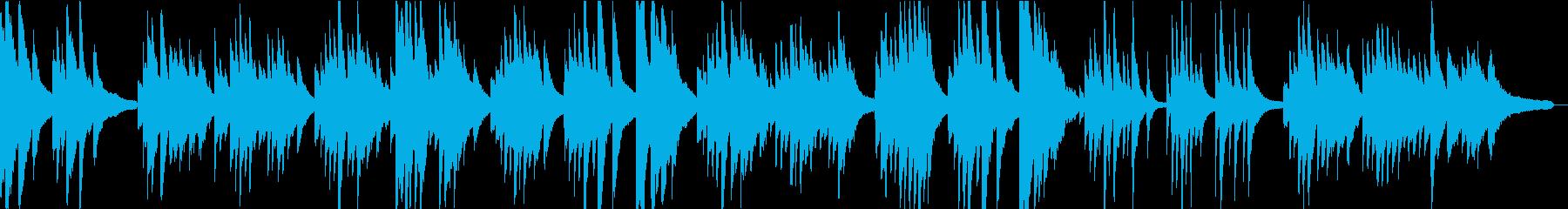 童謡『からたちの花』のピアノアレンジの再生済みの波形