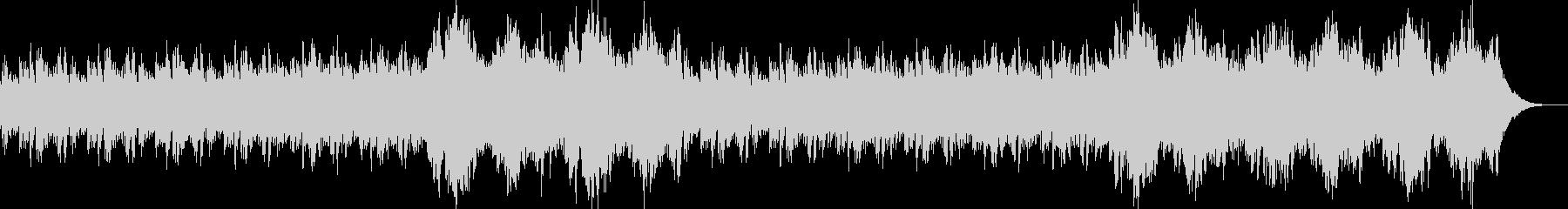 ピアノ、環境音楽ヒーリング-08の未再生の波形