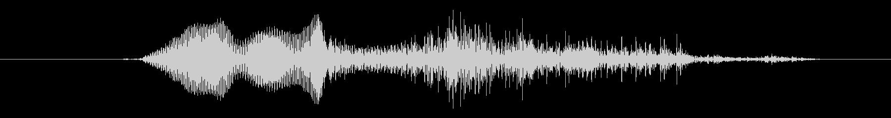 鳴き声 男性の叫びヒット15の未再生の波形