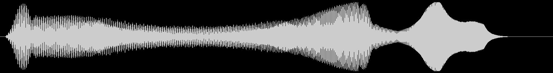 フワッフワン(浮上音)の未再生の波形