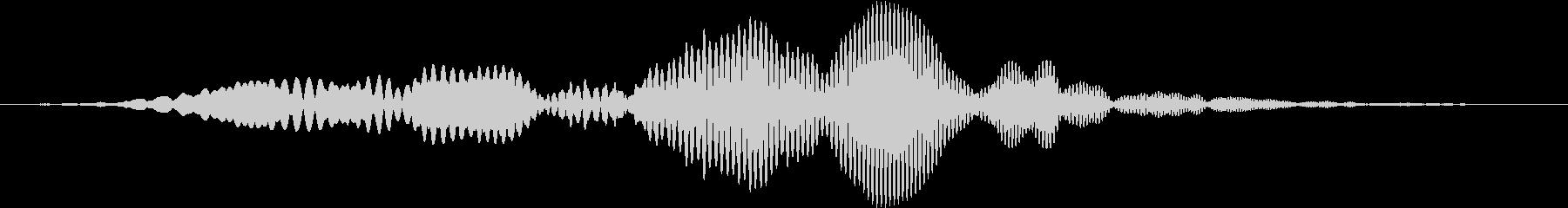 AnimeFX ポヨンとマヌケなSEの未再生の波形