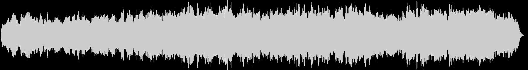4声のバロックパイプオルガンオリジナル曲の未再生の波形