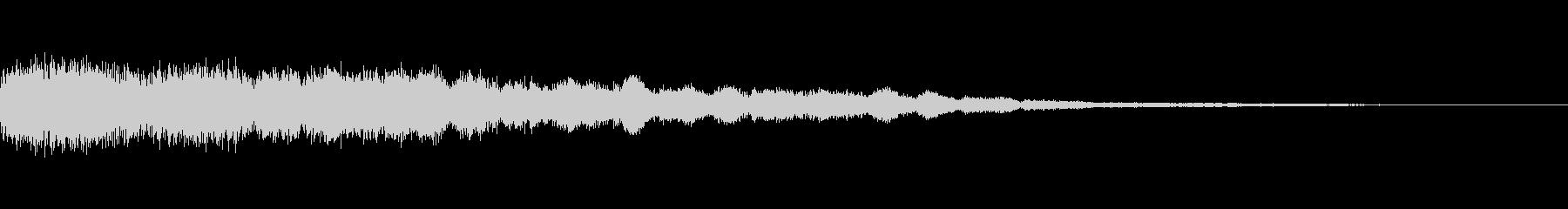 [ギュピーン]キメ・カットイン(派手に)の未再生の波形