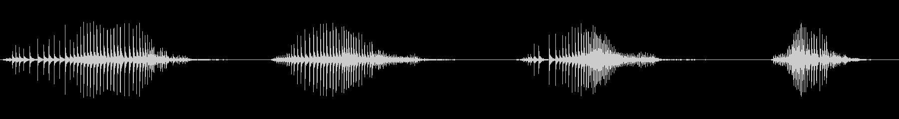 ドアウッドクリークスローx4の未再生の波形