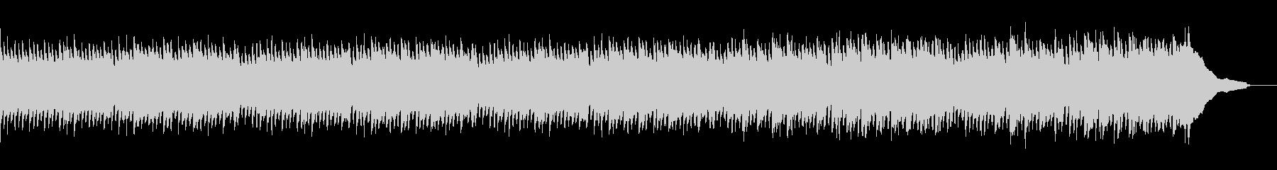 Corporate Piano 134の未再生の波形