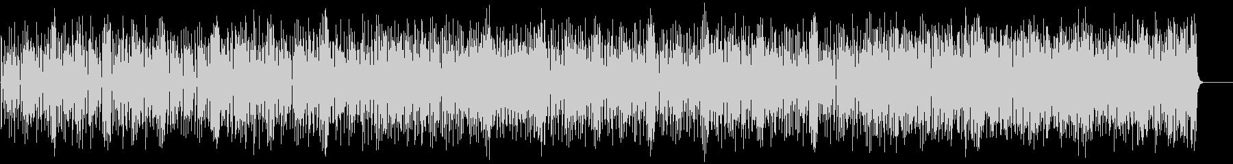 ファッショナブルなポップ/フュージョンの未再生の波形