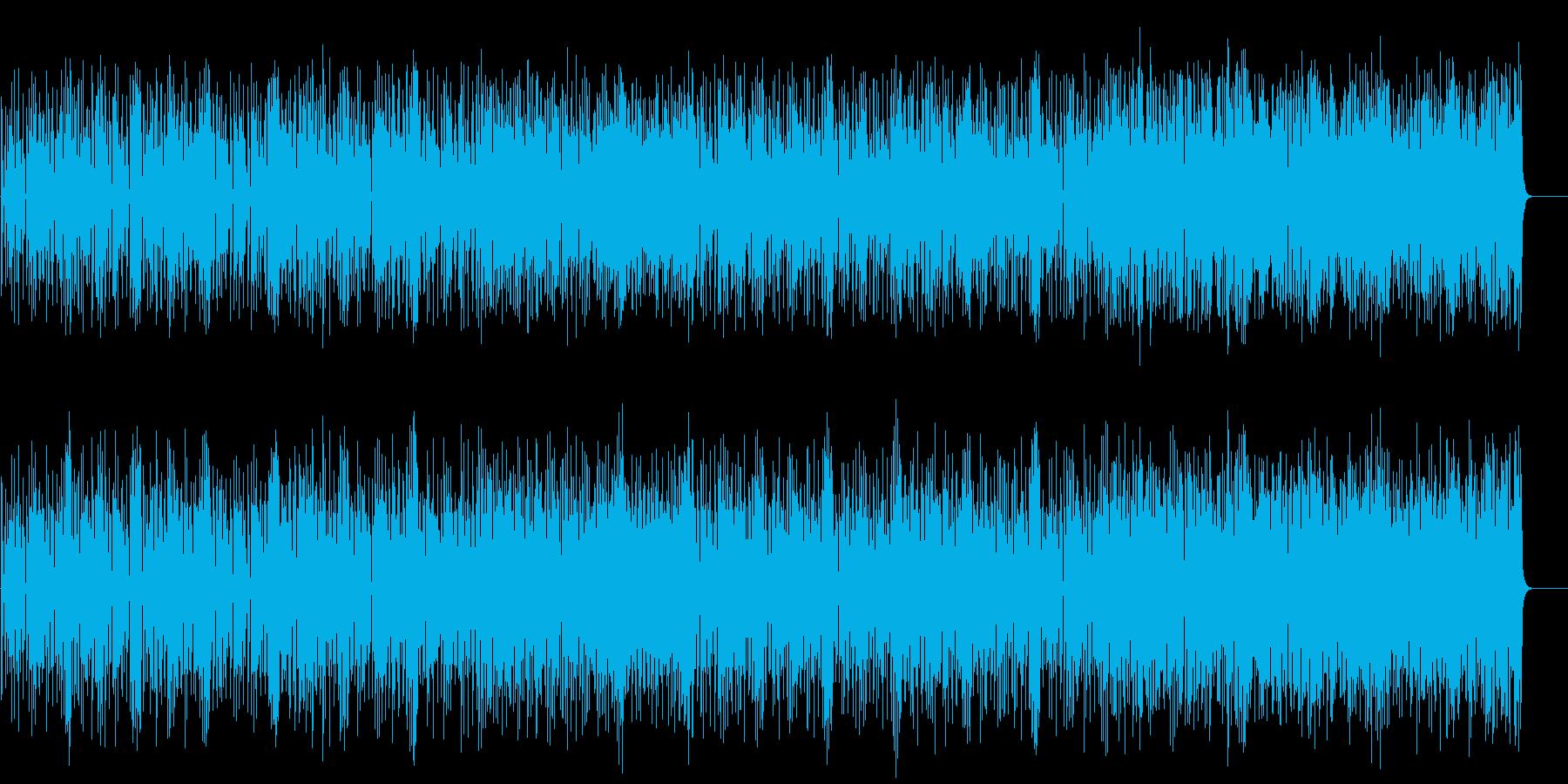 ファッショナブルなポップ/フュージョンの再生済みの波形