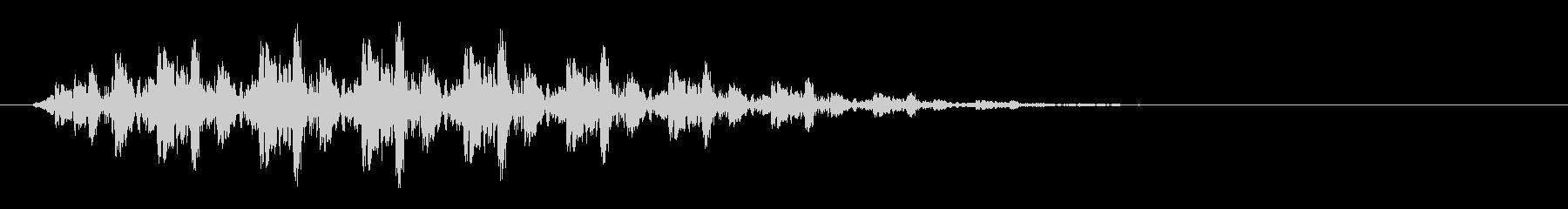 ビヨヨン(短いバネ)の未再生の波形
