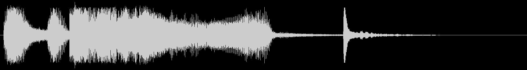大失敗のファンファーレ 空き缶の音の未再生の波形