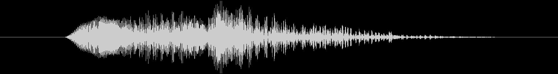 鳴き声 男性戦闘攻撃ショート03の未再生の波形