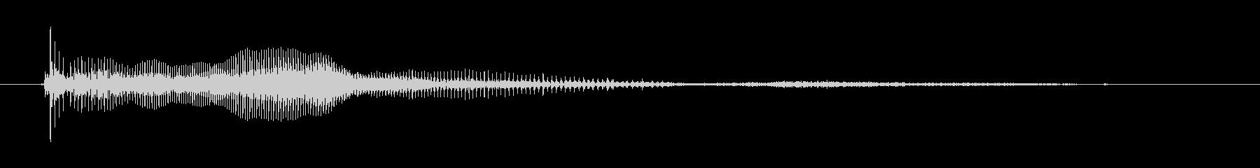 ↑イェース!【正解など、ハイテンション】の未再生の波形