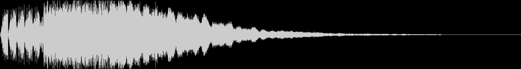 キュイン ギュイーン シャキーン 06の未再生の波形