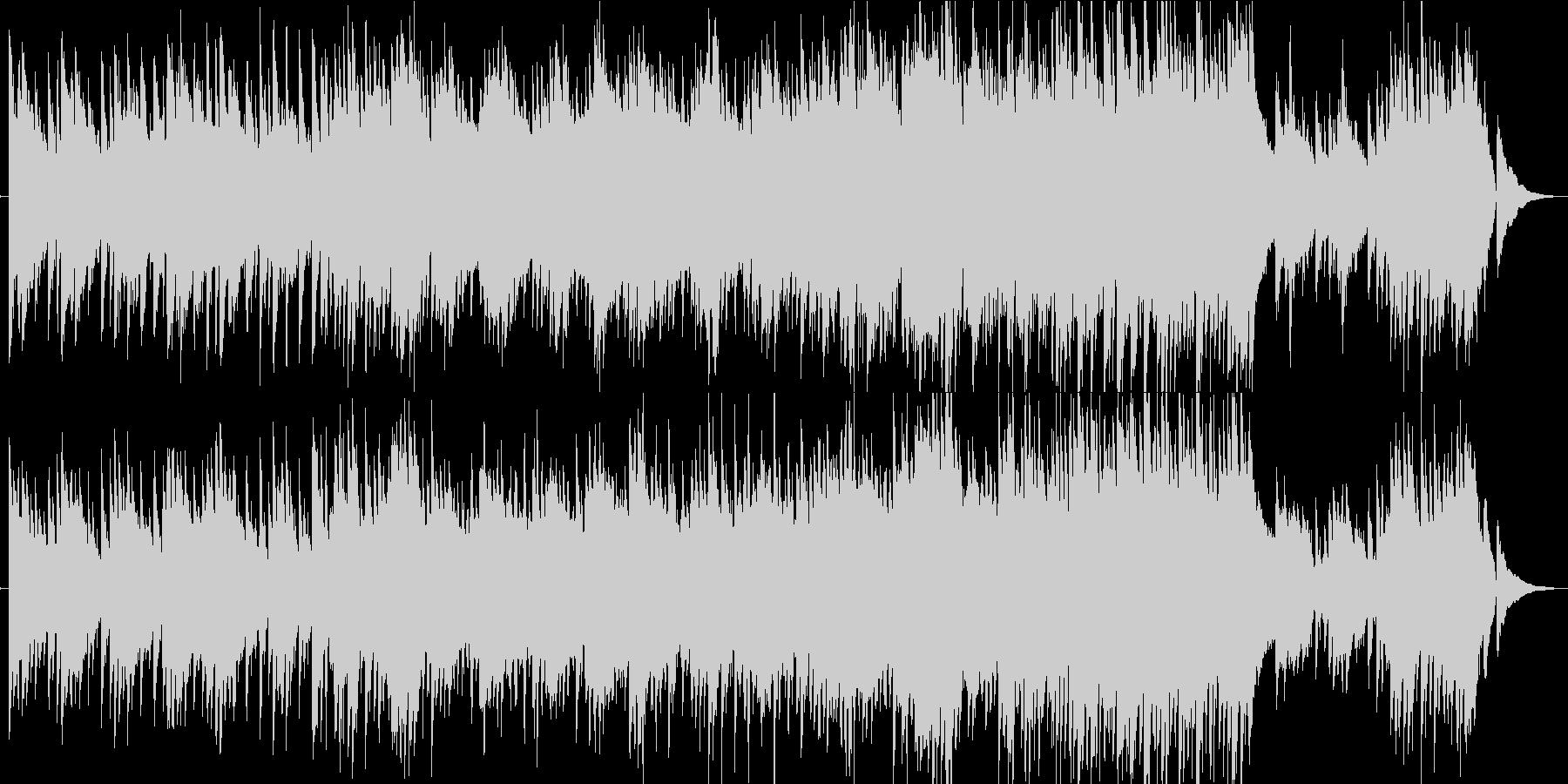現代的 交響曲 コーポレート ロマ...の未再生の波形