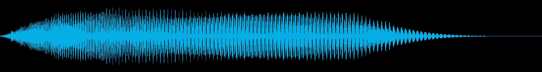 ブーン…(ワープ/転送装置/SF)の再生済みの波形