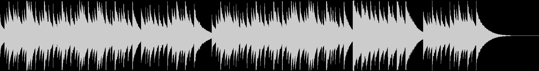 冬の夜に似合うグロッケンの小曲の未再生の波形