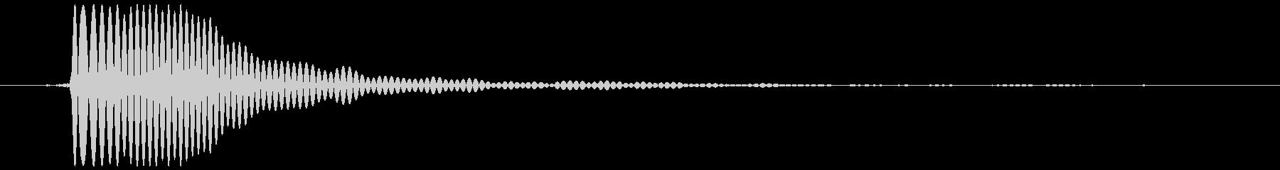 ポッ。蓋・栓・キャップをあける音(高め)の未再生の波形