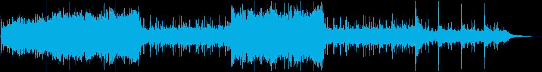 Emotional Cinematic Sad Violin and Piano's reproduced waveform