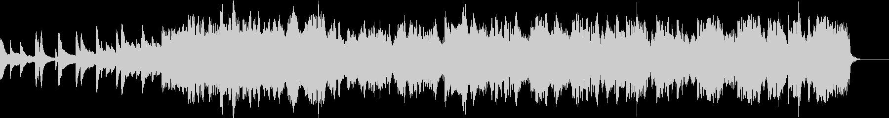 感動的なバラード オーケストラ風の未再生の波形
