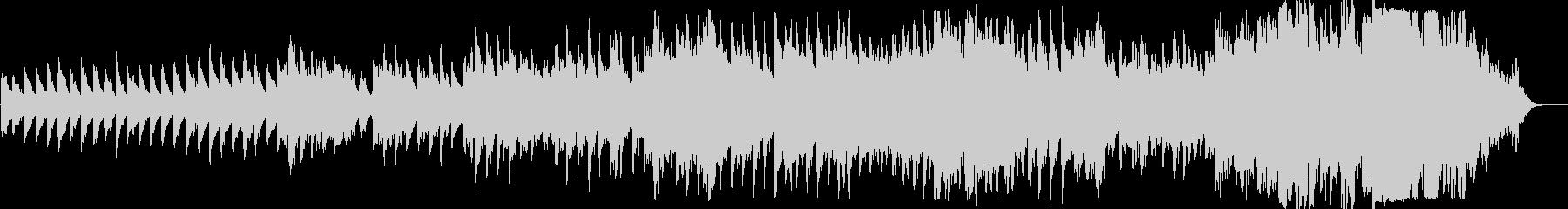 ピアノとフリューゲルホルンのバラードの未再生の波形
