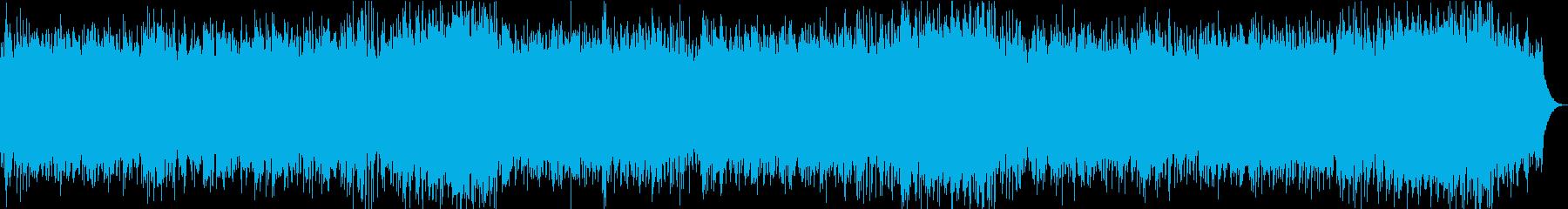 おだやかキラキラの再生済みの波形