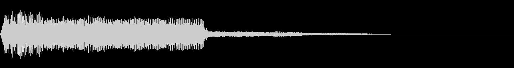 レゲエやDJで使われるラッパ音ver6の未再生の波形