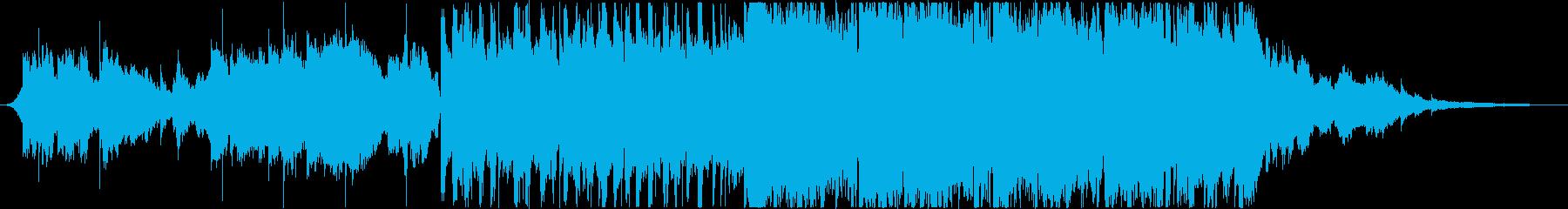 サックスが艶やかなバラード曲_ver2の再生済みの波形