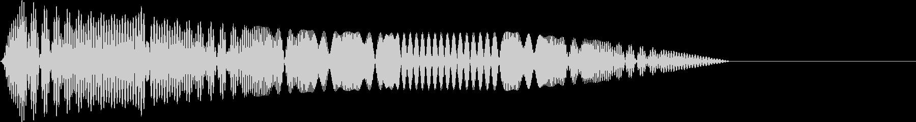 プヤウ(間抜けなイメージ)の未再生の波形