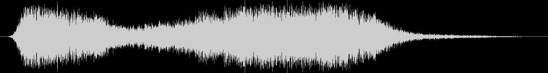 マインドトラップ:絶え間ない叫び声...の未再生の波形