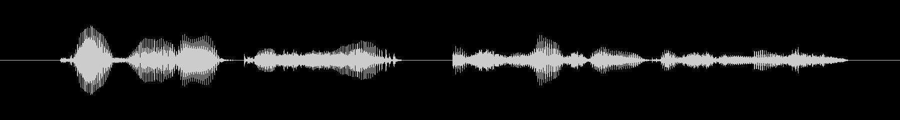 【時報・時間】午後6時を、お知らせいた…の未再生の波形