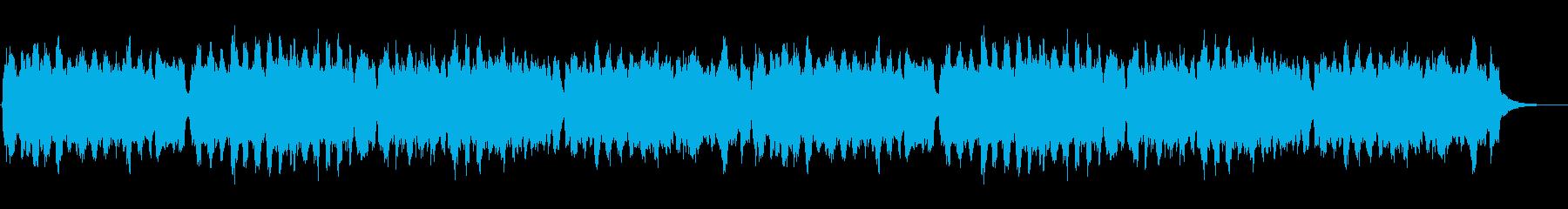 オルガン先生の再生済みの波形