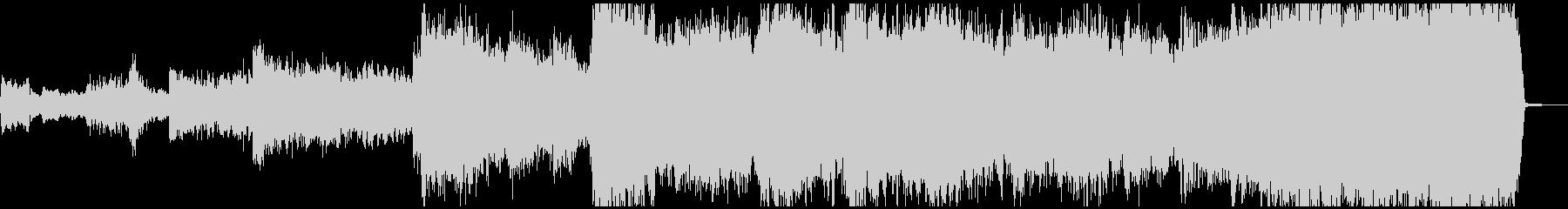 現代的 交響曲 エレクトロ 実験的...の未再生の波形