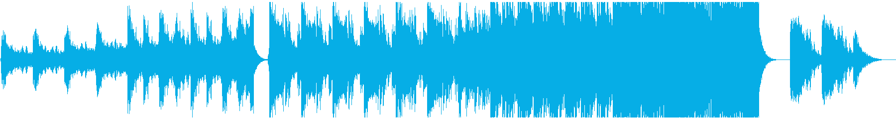 trailer's reproduced waveform