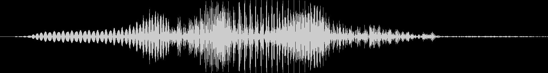 アメリカ人女性「Ya!(ヤッ!)」's unreproduced waveform