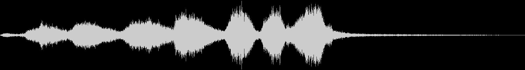 高音のスラッシュ音が印象的の未再生の波形