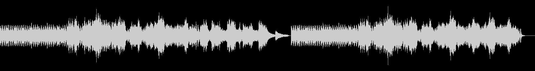 ヴァイオリンの感傷的な音楽の未再生の波形