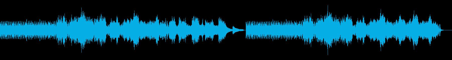 ヴァイオリンの感傷的な音楽の再生済みの波形
