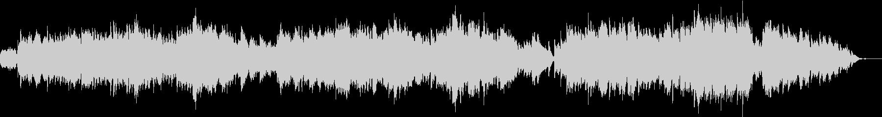 ヴァイオリンとピアノの静かな曲の未再生の波形