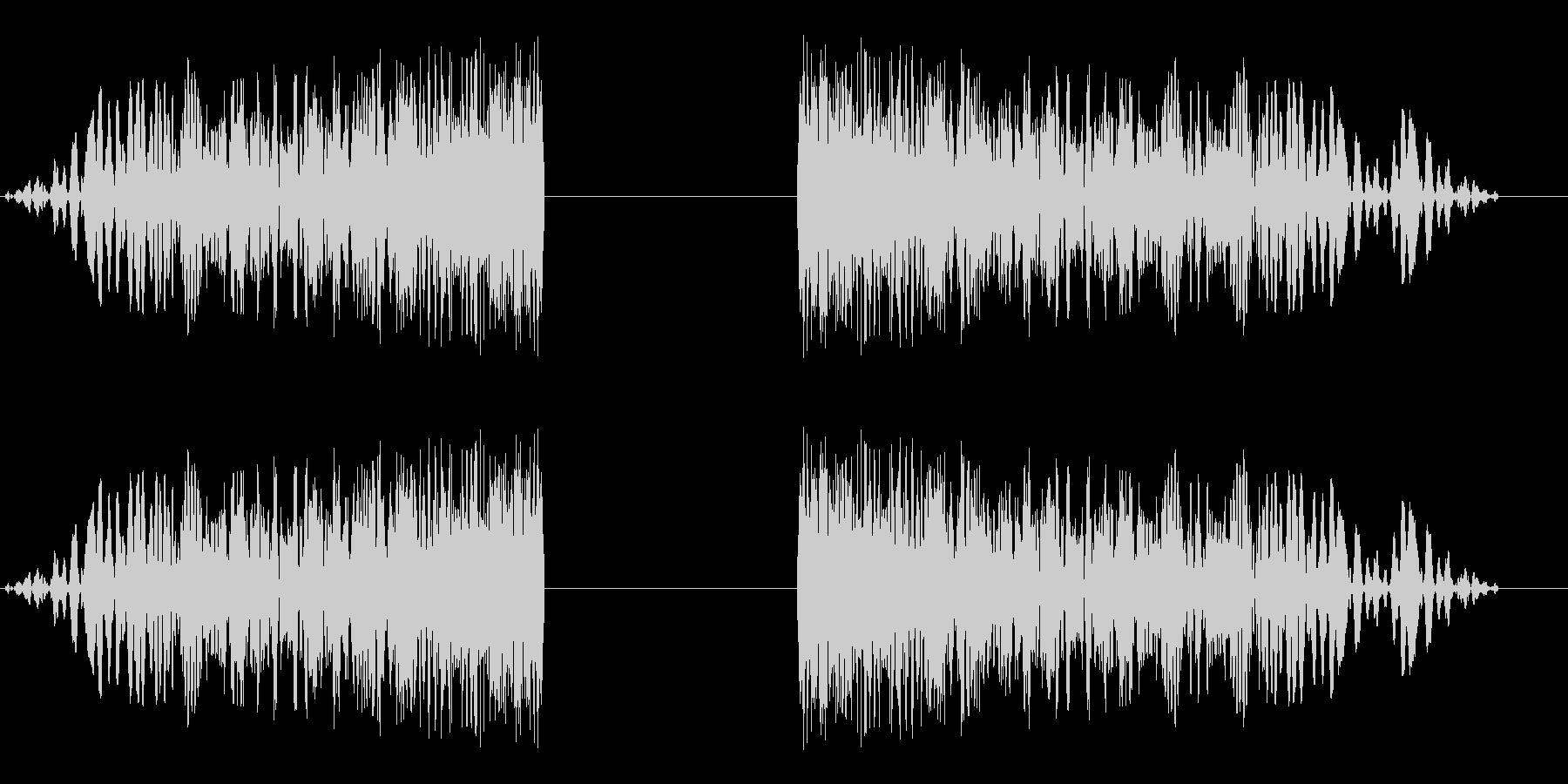 シュワーンシューン(風の音)の未再生の波形