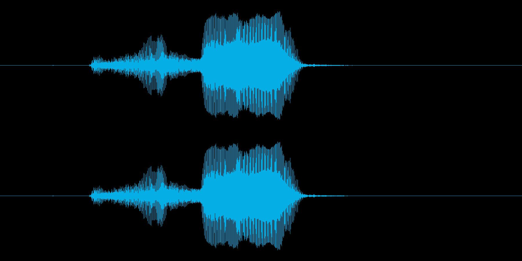 だめっ!(アニメ声)の再生済みの波形
