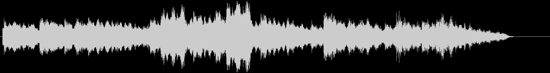 可愛らしいエレクトリックピアノの未再生の波形