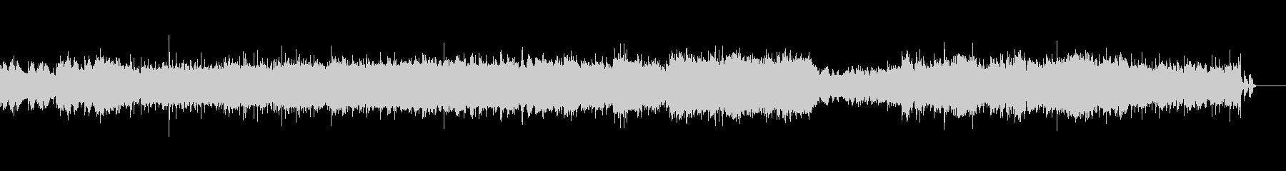 エレキギターと不協和音シンセBGMの未再生の波形