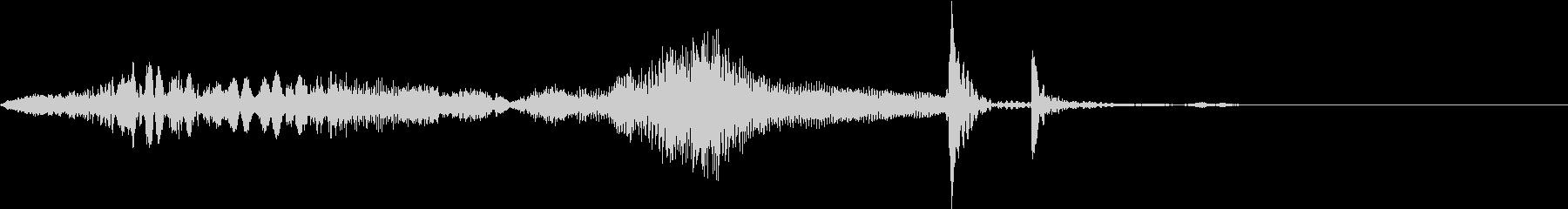 【物音】 ひきずる音_10 ギー ボコッの未再生の波形