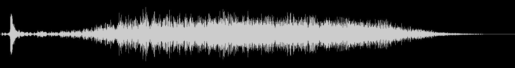 ギューーーン (充填音)の未再生の波形