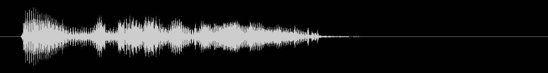 腹の虫-23(腹ペコ・ぐう〜)の未再生の波形