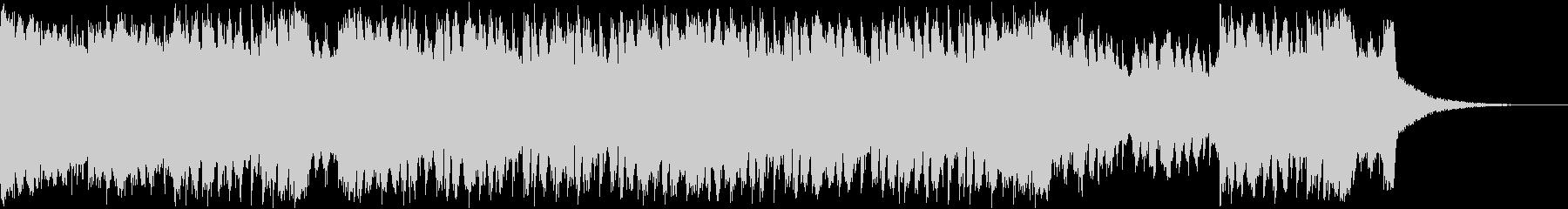 壮大/EDM/ハウス/エモい/切ないの未再生の波形