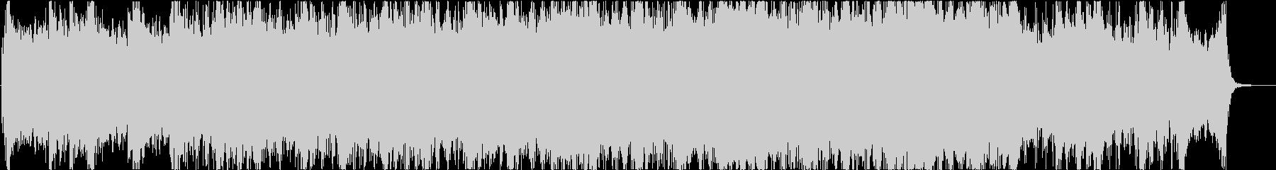 エピック、シネマティック、ヒロイックの未再生の波形