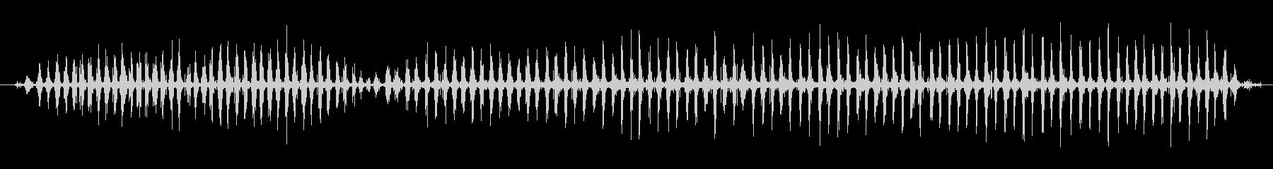 シェーカー ウッドラトルファストハ...の未再生の波形